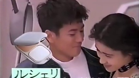 山花分享:唐泽寿明1992年kose广告