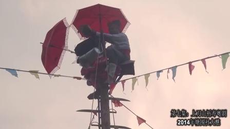 2014塘围庙周年庆典,塘围社平安醮-07