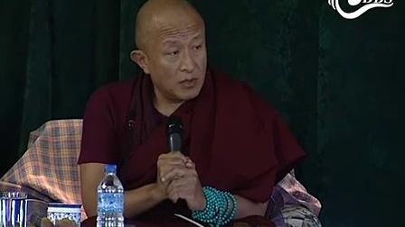 宗萨钦哲仁波切 10/18 不丹辛布开示 'Guru Rinpoche's Prinicple' Part 1