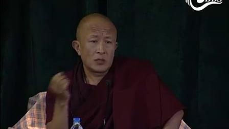 宗萨钦哲仁波切 10/18 不丹辛布开示 'Guru Rinpoche's Prinicple' Part 2