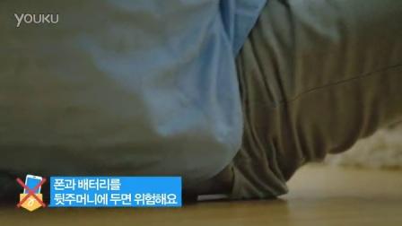 【宋一国】和三胞胎大韩民国万岁的三星Galaxy Note4广告