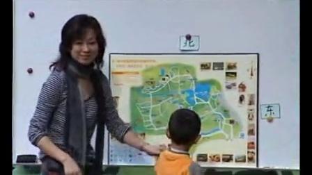大班活动《蛇》幼儿园优质课名师公开课教学视频示范课