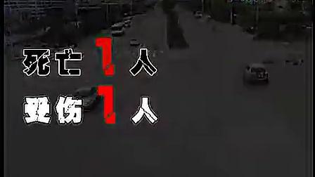 马路监控探头曝光那些生命消失的 瞬间——想要命的都看看吧