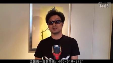 【大麦网】2014汪峰厦门演唱会