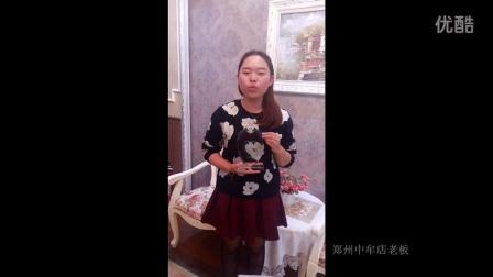 27度法式甜品招商会加盟商致辞视频