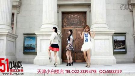 天津成人舞蹈培训单位公司年会集体舞成人独舞节目编排