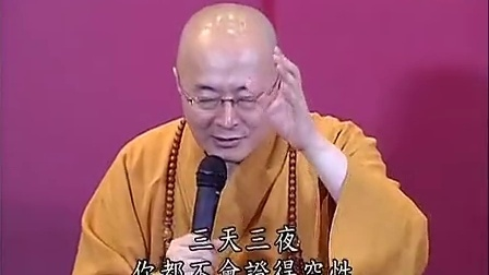 """""""阿弥陀佛""""的真实涵义是什么?(海涛法师答问 香港大学)"""