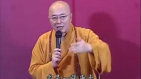 公司开静室建议(海涛法师答问 香港大学)