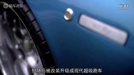 纯电动超跑 海外试驾Renovo Coupe