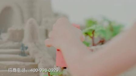 琦佳玩具太空沙创意广告视频 嘉佳卡通卫视同步