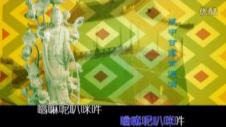佛教网观音赞偈寺院版《欢喜观音》佛教音乐大悲咒经典佛歌
