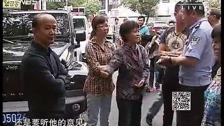 """20141009(宏琪说交通)开车碰擦狂言""""不就是钱吗"""""""