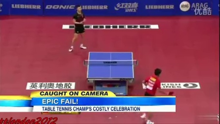 ABC News-Table Tennis Player's Victory Celebration Costs Him $45K