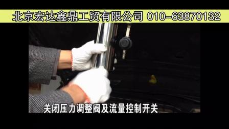 汽车免拆清洗视频,汽车养护用品,汽车添加剂