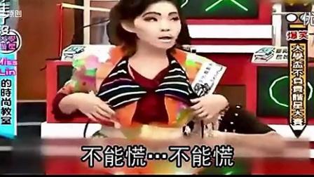 盘点性感美女与奇葩搞笑视频集锦_高清_小说阅读网