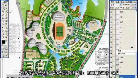 园林景观设计PS彩色平面图教程_(体育广场)彩色平面教学08