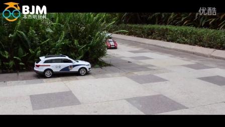 星辉 警车遥控汽车玩具 本杰明玩具专营店(天猫)