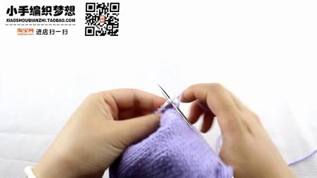 小手编织梦想-紫薇花裙毛线连体裙编织视频教程(上集)