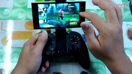联发科MTK手机专用手柄使用教程及试玩《天龙八部3D》