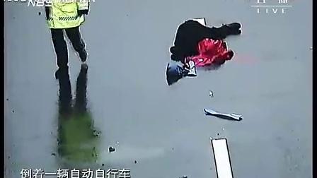 20141029(宏琪说交通)闯红灯一命归西