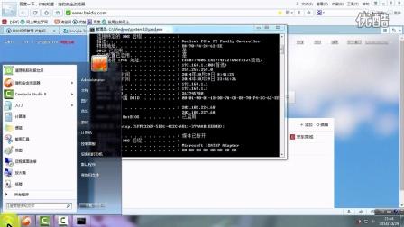 如何查看电脑的IP地址和MAC地址~ipconfig
