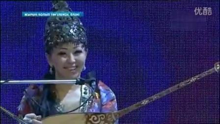 哈萨克斯坦阿肯弹唱神作