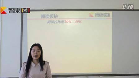人教版初二八年级语文期中复习备考大纲知识点归纳建议-广州智康1对1赵艳华老师