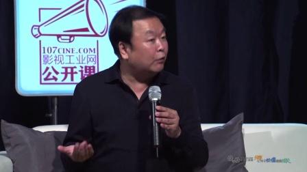 【公开课】高希希:(二)中国电视剧市场状况