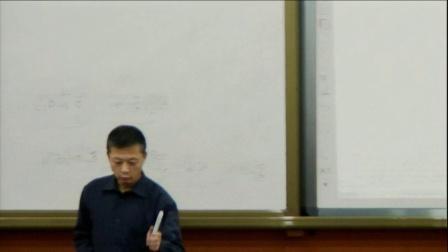 2014年10月30日潘俊老师主讲《证券投资分析》讲座课程(3—2)