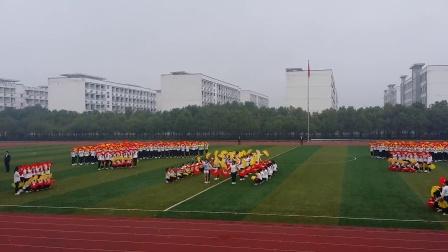六安职业技术学院2014年经贸系团体操