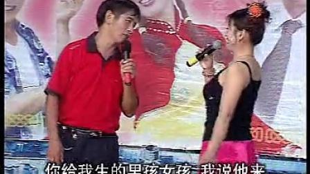五河小调 十二月调情 黑毛 李凤侠 成上传