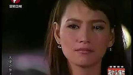 天使之恋国语版_泰剧《天使之争》(国语版) - 播单 - 优酷视频