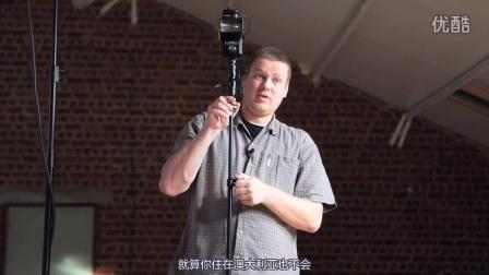 《专业级灯光人像摄影教程》-12 用灯光创造气氛【中文字幕】