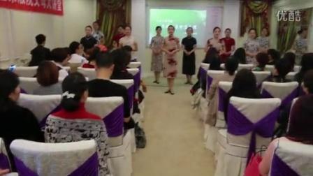 """成都市妇女联合会""""父母大讲堂""""携手香港皇家淑院《你的形象价值无限》"""