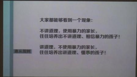 周海宏谈琴第五讲孩子学琴家长该做什么,不该做什么?(萌筝汇)