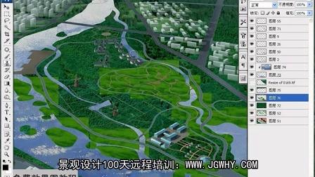 园林景观设计师培训_鸟瞰规划项目03-整体调整