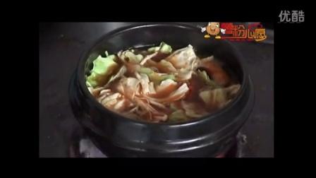 怎么做砂锅土豆粉,正宗土豆粉的做法,砂锅土豆粉培训