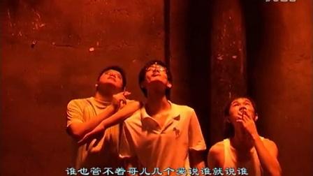 龙井-归 视频