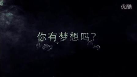 【青春之歌】2014年江苏师范大学十佳歌手大赛 之 青春之歌试音会 开场视频