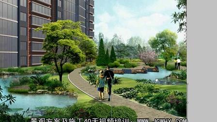 园林景观设计效果图教程_景观表现色彩调整-2