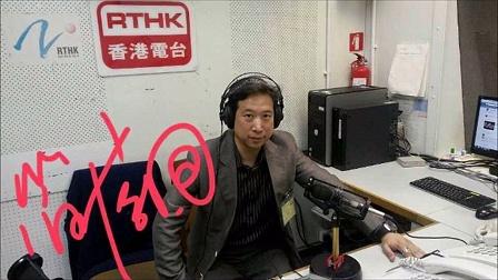 香港電台第二台:Gimme5 -- 【廣播道有客到】 2014年10月30日
