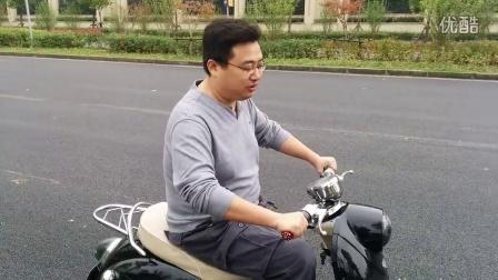 电动车教学视频