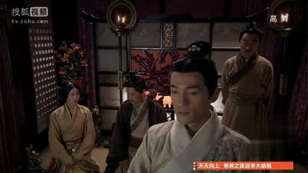 风中奇缘第3集[高清版]