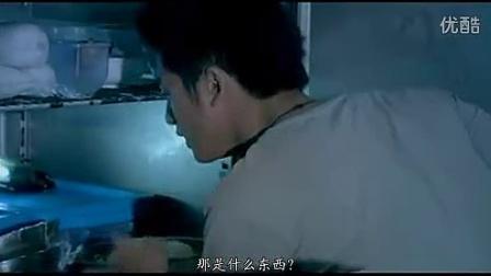 日本苍井空情色鬼片《邪恶护士》