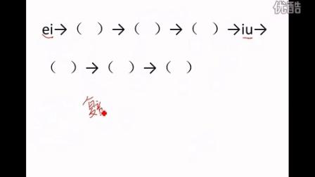 李老师-拼音易错题1-按顺序写字母
