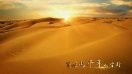 中国-重庆国际物流展资讯(5)《CQTV午新闻》 重庆首推渝新欧自家团57天游12个国家