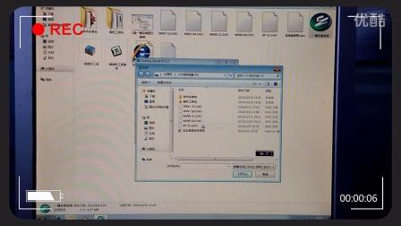 u盘安装win7系统教程 MAC系统安装 win8系统安装教程