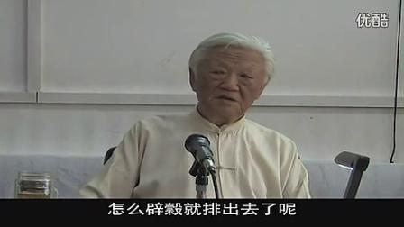 本能系统论 第44讲 辟谷养生的思考(一)