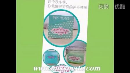 台湾MISS MOTER抹茶牛奶手蜡 美华特国际