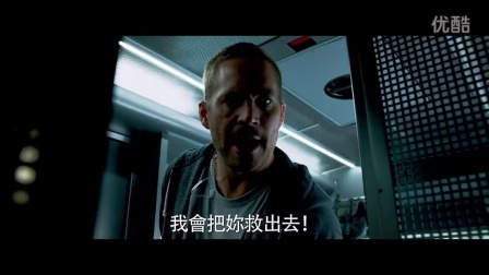 [Fast and Furious 7] Offical Trailer PV 01-01